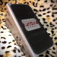 DOD FX-17 Wah-Volume - $75