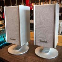 Panasonic SB-FS80 1A stereo speakers - $30