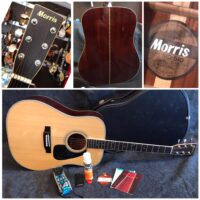 Late 1970s Morris MD-510 w/chip case & case candy - $750 Made in Japan