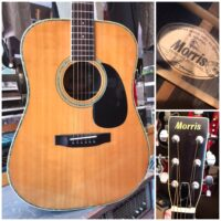 Late 1970s Morris W-25 Made in Japan - $450
